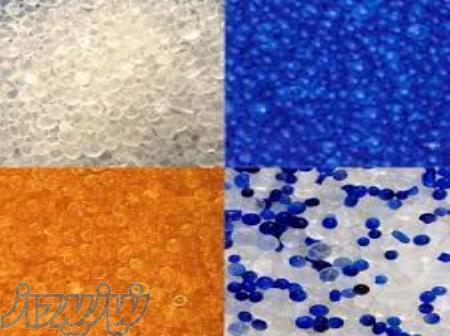 فروش کلیه محصولات شیمیایی و آزمایشگاهی و صنعتی