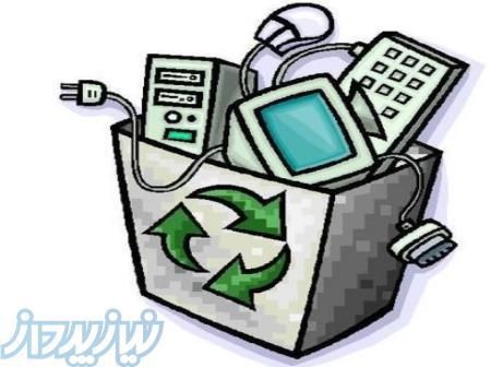 خریدار کلیه ضایعات کامپیوتری در اصفهان