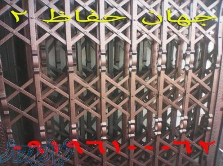 ساخت انواع درب های اکاردئونی