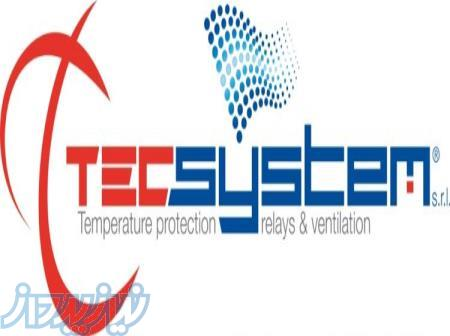محصولات tecsystem