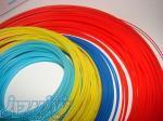 فروش فیلامنت های پرینتر سه بعدی  انجام تعمیرات و خدمات چاپگرهای سه بعدی FDM