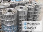 تولید و فروش انواع وایرمش (مش ) فولادی
