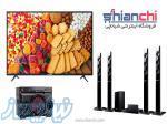 فروش انواع محصولات صوتی و تصویری
