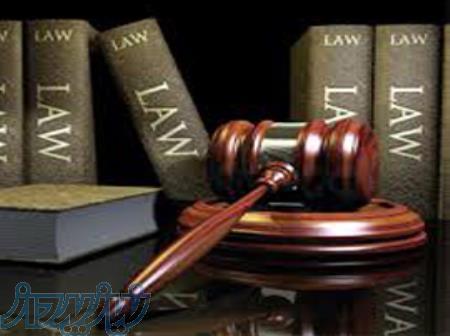 مشاوره حقوقی و قضایی