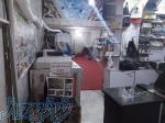 چاپخانه چاپ و تبلیغات یاسین