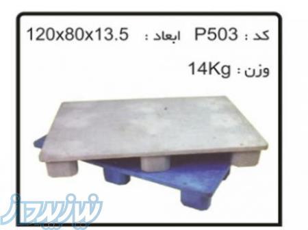 تولید پالت های پلاستیکی سطح صاف