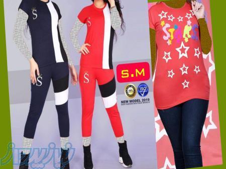 تولید و پخش عمده پوشاک زنانه و بچگانه