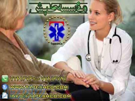 مراقبت و نگهداری ویژه و تضمینی از سالمند در منزل با پرسنل حرفه ای