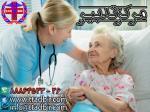 مراقبت و نگهداری تخصصی از بیمار در منزل با پرسنل مجرب و مطمئن و سرویسهای ویژه