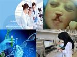 آزمایش ژنتیک فرداد (آزمایشگاه)