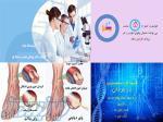 آزمایش دیابت در مردان فرداد (آزمایشگاه)