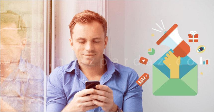 5 دلیل استفاده بازاریابی پیامکی