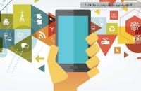 7 نکته برای بهبود بازاریابی پیامکی