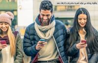 چگونه پیامک می تواند تجربه مشتریان را ارتقاء دهد