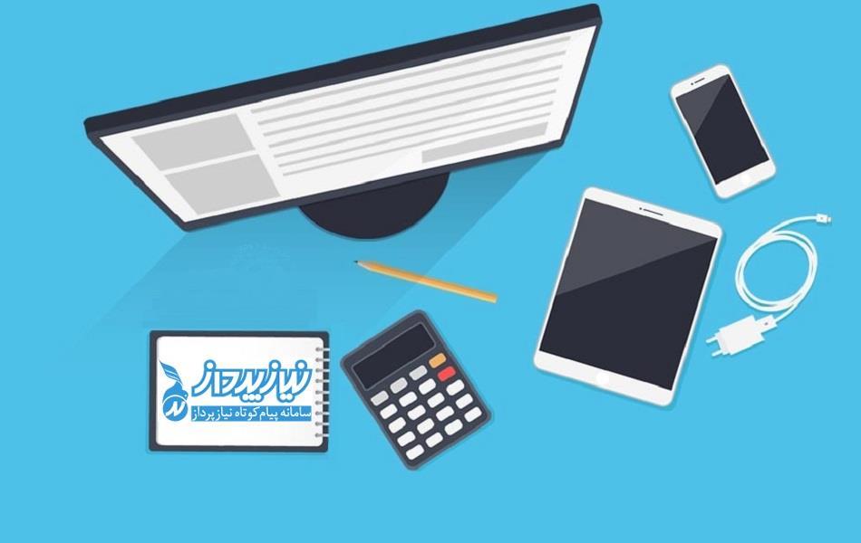 بازاریابی پیامکی برای موسسات بازاریابی دیجیتال و طراحی وب