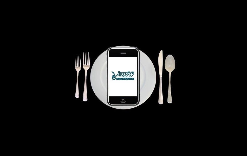بهترین زمان ارسال پیامک بازاریابی رستوران