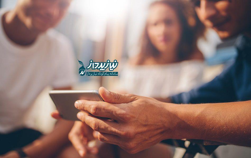 جذب مشتری برند های معروف با پنل پیامکی