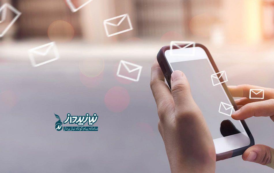 4 بخش ضروری پیامک بازاریابی و تبلیغاتی، نوشتن پیامک بازاریابی فوق العاده
