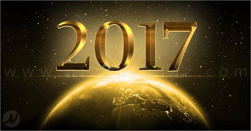 در سال 2017 باید انتظار چه حوادثی را داشته باشیم؟
