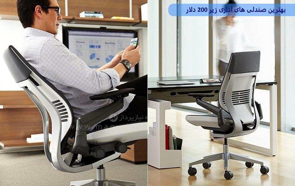بهترین صندلی های اداری زیر 200 دلار