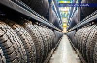 راهنمای خرید تایر ماشین؛ بهترین تایر ماشین، ماشین های اسپرت یا SUV و تایر کامیون را انتخاب کنید.
