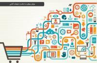 عوامل موفقیت یا شکست تبلیغات آنلاین