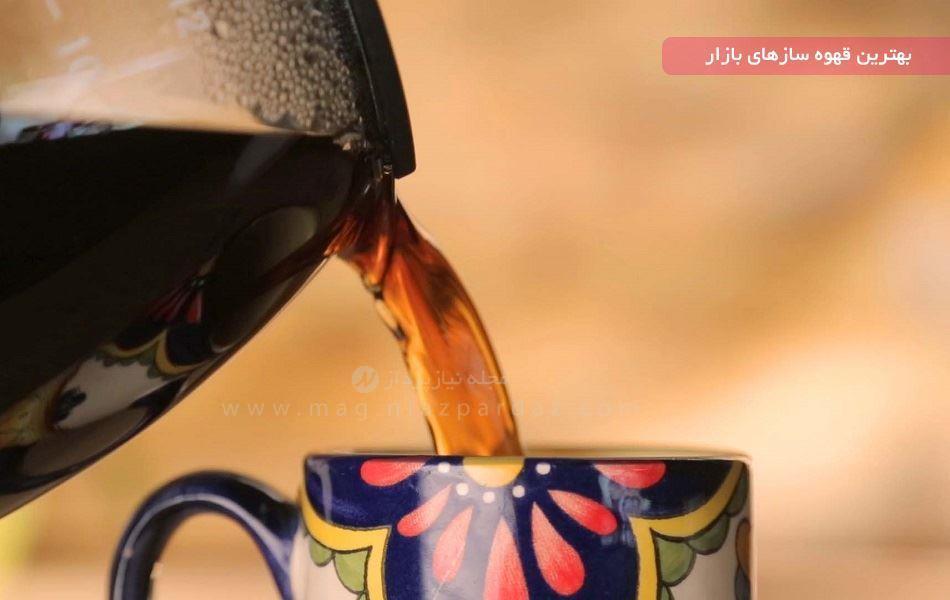 بهترین قهوه سازهای بازار