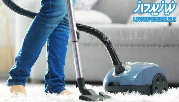 نکاتی درباره ی انواع دستگاه های تمیز کننده ی فرش