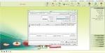 فرم تعریف فرمول تولید در نرم افزار حسابداری هلو