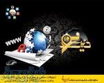 ساخت صفحات وب وبرنامه نویسی