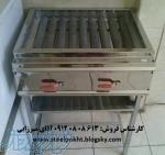 کباب پز آهنی