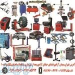 تجهیزات تعمیرگاهی نیک صنعت